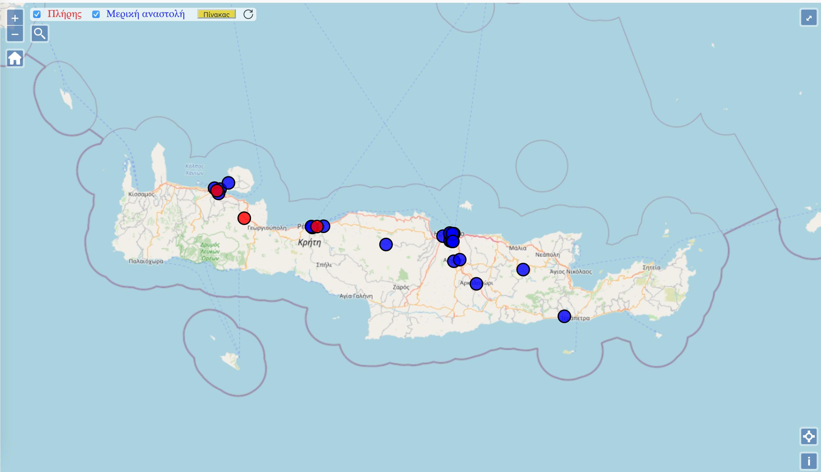 Η εικόνα των κρουσμάτων στα σχολεία της Κρήτης