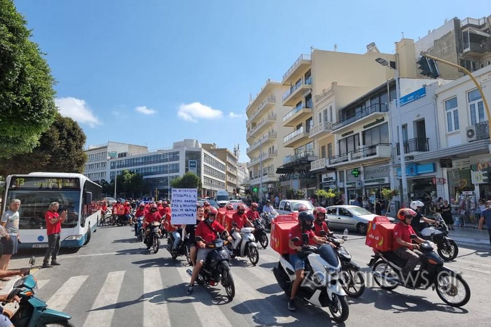 Φωτογραφία από zarpanews.gr