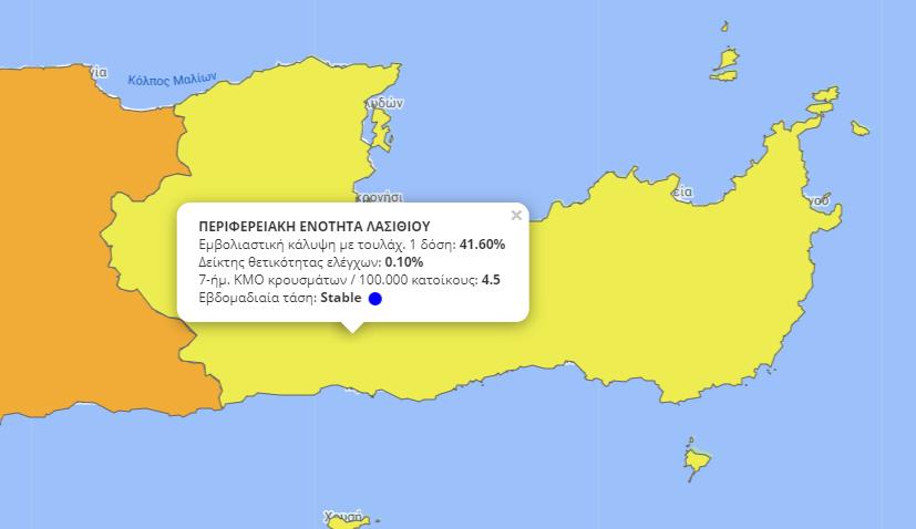Λασίθι χάρτης