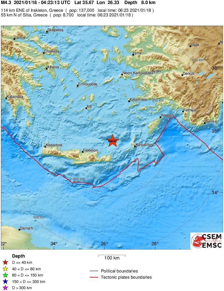 Σεισμός Ευρωμεσογειακό