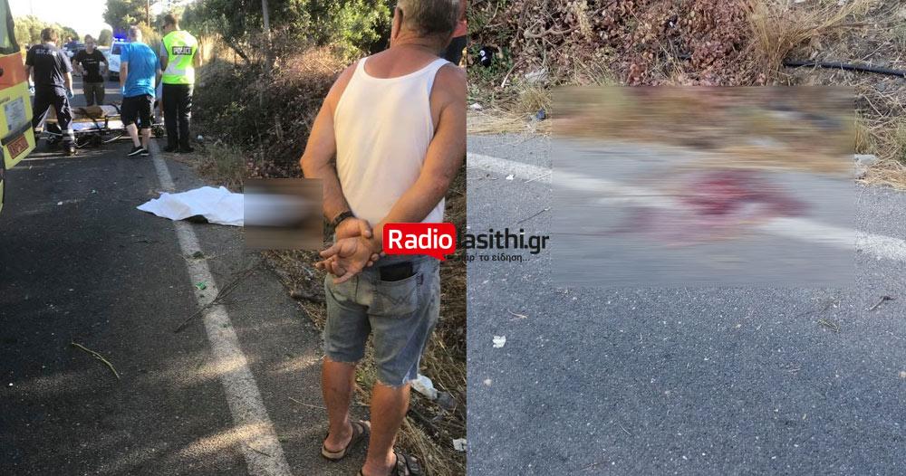 @radiolasithi.gr