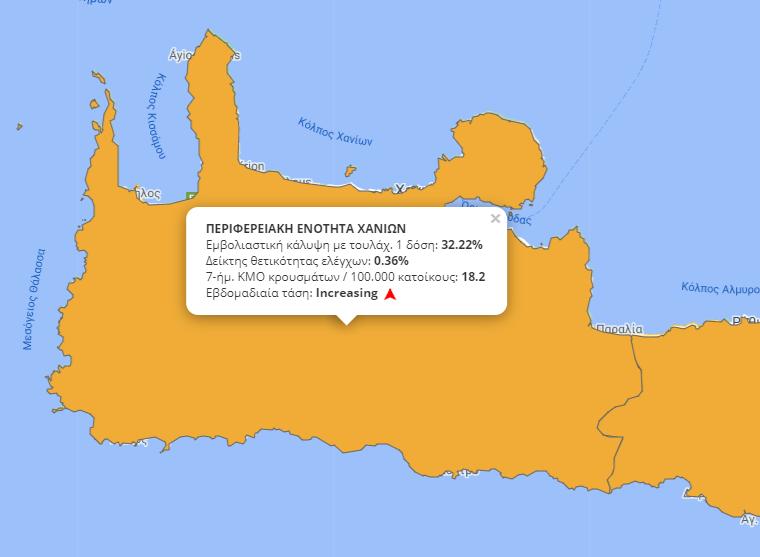 Χανιά χάρτης