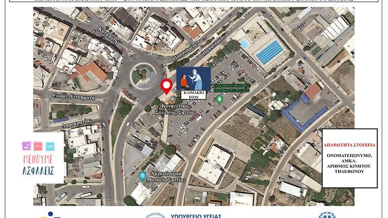 map shteia 06 05 21