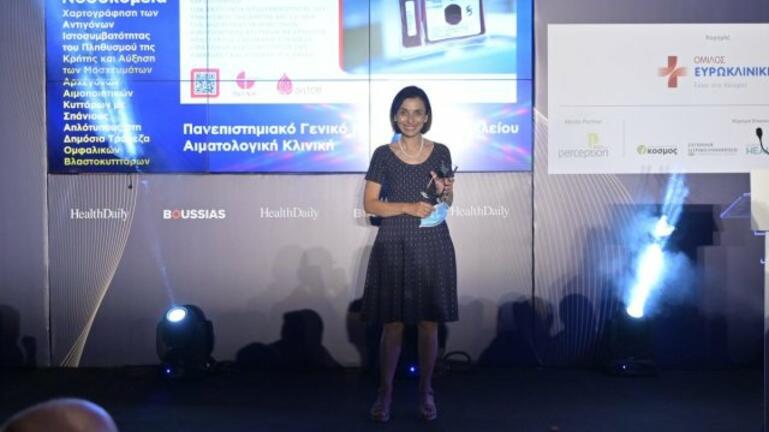 Ασημένιο Βραβείο στο ΠΑΓΝΗ για το Έργο της Αιματολογικής Κλινικής - Δημόσιας Τράπεζας Ομφαλικών Βλαστοκυττάρων Κρήτης