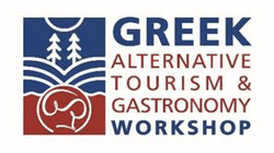 Συμμετοχή της Περιφέρειας στο online Greek-France Alternative Tourism & Gastronomy Workshop