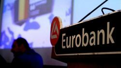 Eurobank: Ο Ανδρέας Αθανασόπουλος ορίζεται Group Chief Transformation Officer